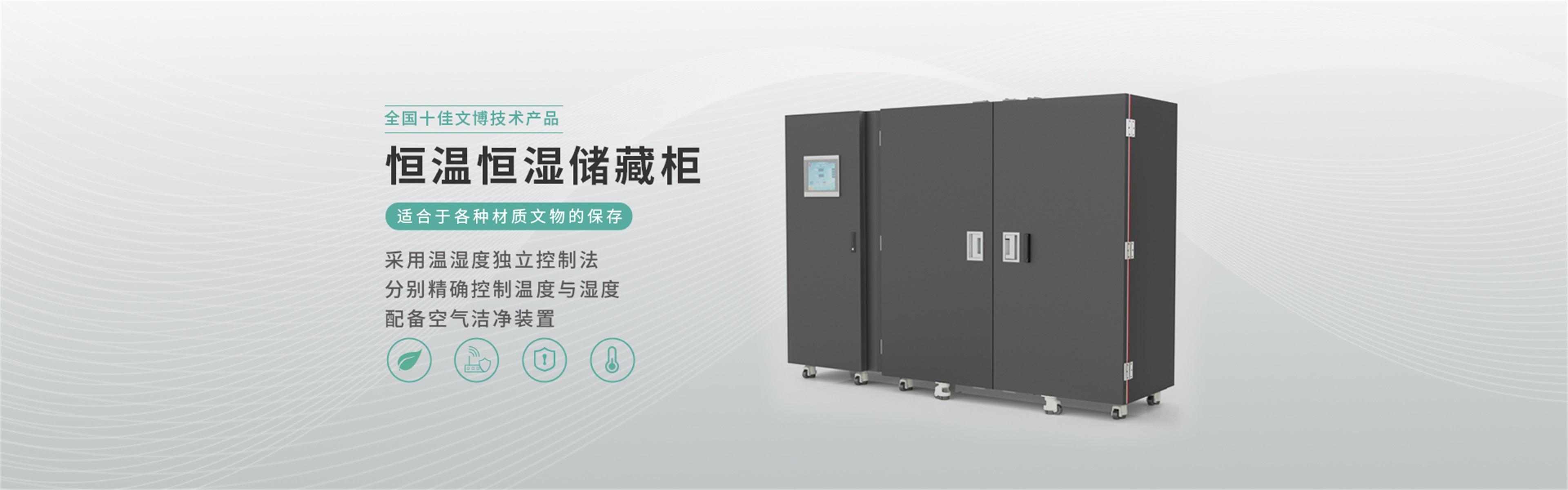 郑州枫华实业股份有限公司